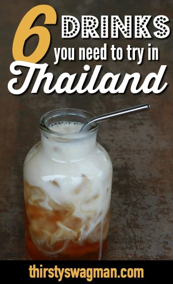 6 Thirst-Quenching Drinks You Need to Try in Thailand | Thai iced tea | bucket drinks | Thai beer and wine | Thai red bull | Thai fruit juices | what to drink in thailand | What to eat in thailand | Songkran festival